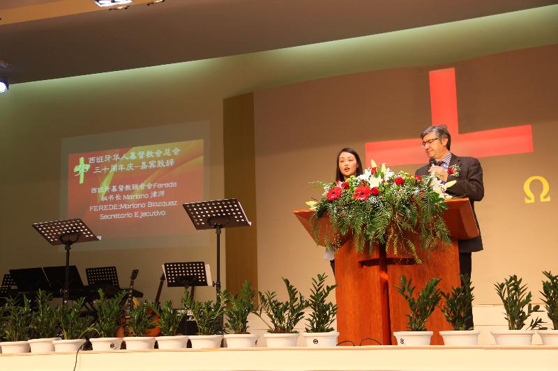 Saludo En El 30º Aniversario De La Iglesia Cristiana China